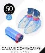 CALZARI HDPE 50 PZ_CALZARI HDPE 50 PZ