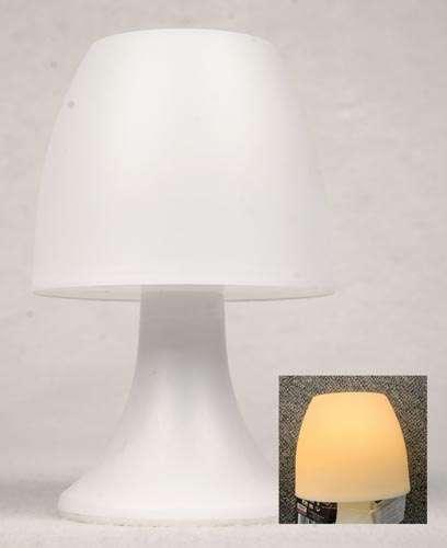 LAMPADA WHITNEY 12*12*19CM